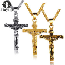Jiayiqi Cross INRI Crucifix Jesus Piece Pendant & Necklace Stainless Steel Silver Color Men Chain Christian Jewelry Gift Vintage