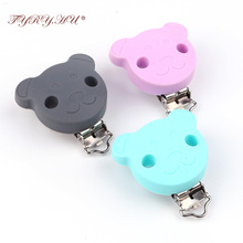 TYRY.HU Safe BPA Free Silicone Teething Clips Holder Stainless Steel Dummy Clips Candy Color Pacifier Cute Bear Clip 3pcs/set(China)