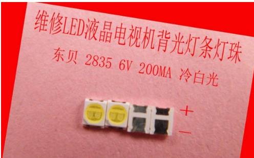 100 pcsFOR  JUFEI LED Backlight 1210 3528 2835 1W 6V 96LM Cool white LCD Backlight for TV TV Application 01.JT.2835BPWS2-C(China)