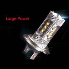 2pcs 12V Super Bright Car Auto 80W HID Xenon White 7000K H7 LED Light bulbs for Replacement Fog/Driving Light
