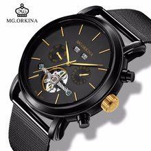 80e71474e39 Negócio de Metal Relógio de Pulso Mecânico Automático Tourbillon Relógios  Homens Calendário Completo Mg. orkina