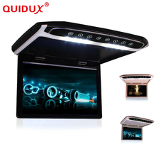 QUIDUX HD 10.2 inch SD HDMI FM Car 1080P Car Roof Mount Monitor Car Ceiling Wide Overhead LCD Monitor Display 180 Max Open Angle(China)