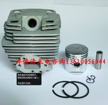 CYLINDER ASSY FOR ZENOAH G35L 3410 CHEAP MOWER CYLINDER HEAD + PISTON KIT REPLACEMENT KOMASTU PART(China)