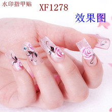 2017 Top Fashion Promotion Nails Xf Manicure Sticker Nail Paibi Flower Cute Beard Watermark Stickers Manufacturers Xf1278(China)