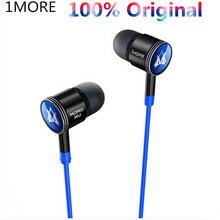 2017 New Earphones 100% original 1More  fone de ouvido Chinese star Earphone wired Earphones phone audifonos Earphone for PC