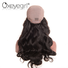 Oxeye girl Brazilian Body Wave Wigs with baby hair Pre Plucked Lace Front Human Hair Wigs For Black Women Non Remy Hair Wig