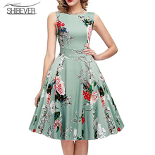 SHIBEVER New Fashion Summer Women Dresses Elegant Sleeveless Printing Casual Party Dress Classic O-neck Ladies Dresses LD07(China)