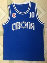 #10 DRAZEN PETROVIC jerseys Cibona BASKETBALL JERSEY New Material Top quality embroidery jersey(China)