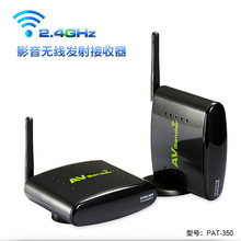 2.4GHz Wireless AV Audio Video transmitter Receiver 250M AV Sender Audio Receiver with IR input for TV HDTV TV BOX PAT350(China)