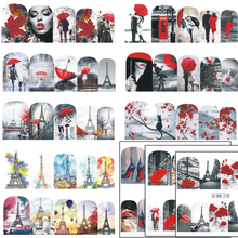 1 Sheets Fancy 2017 Red Beauty Man & Women Romantic Sticker Nail Decorations Nail Art Water Transfer Tattoos Tips BN373-384(China)