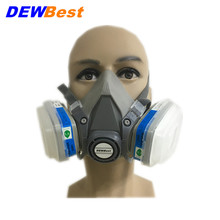 DEWBEST NSA6300 of Reusable Respirator Mask/ Gas Mask Portable Respirator protective Fire masks whit 3 M 6200 the same(China)
