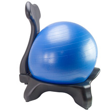 Balance Ball Chair - Classic Yoga Ball Chair with 55cm Stability Ball, Pump & Exercise Guide for Home or Office