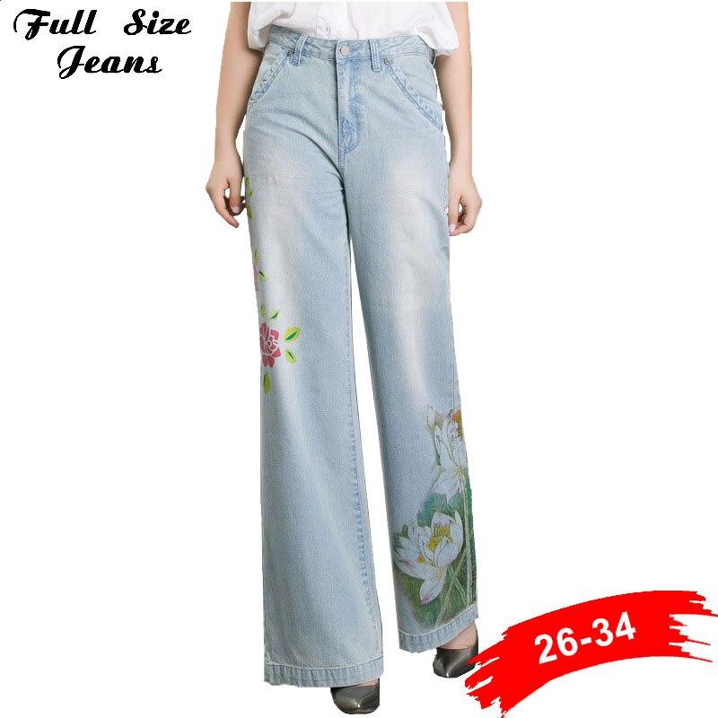 Korean Plus Size Retro Floral Printing Wide Leg Long Jeans Women Light Blue Loose Flare Pants 2XL 3XL 4XLÎäåæäà è àêñåññóàðû<br><br>