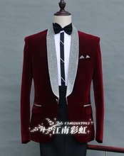 Male shawl collar Suits costume The groom Men's Wine red banquet formal dress the host Stage performance clothing set