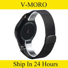 V-MORO Milanese Loop For Gear S2 Bands Magnetic Closure Clasp Replacement Strap With Adapters For Samsung Gear S2 R720