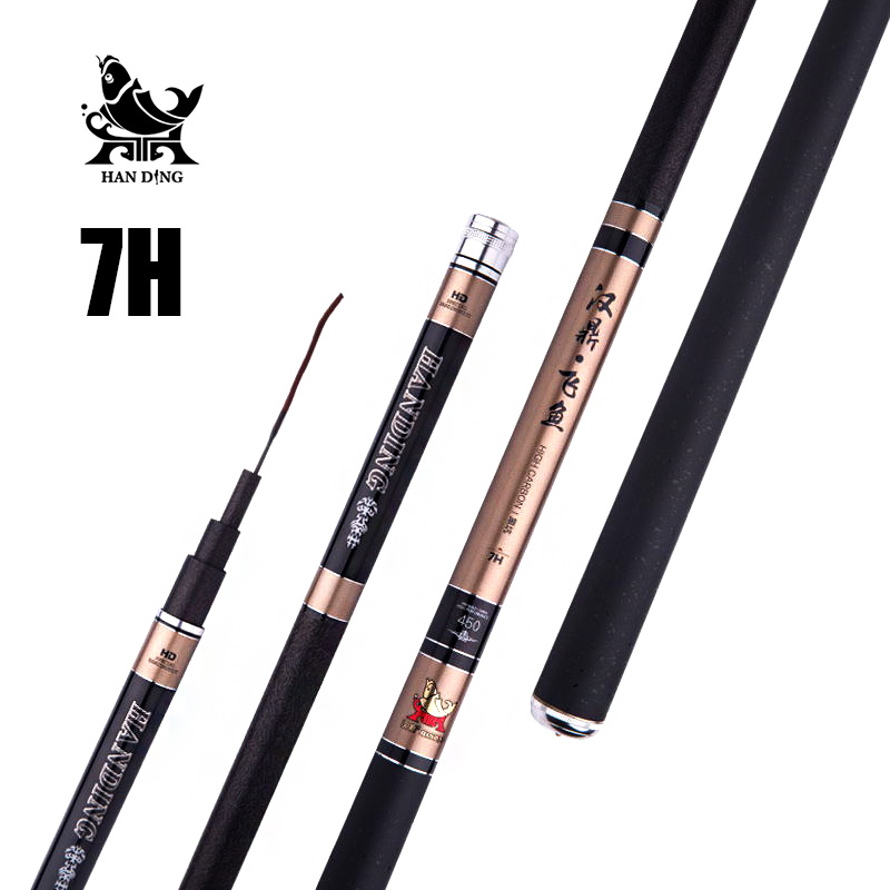 Handing 7H Flying Fish Stream Fishing Rod high Carbon Fiber Telescopic rod Rock Carp Fishing Rod Ultra Light Taiwan Fishing Pole<br>