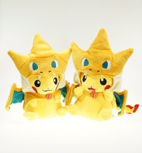 2015 New Cartoon Pikachu Cosplay Charmander Plush Toys Cute Plush Stuffed Animals Soft dolls Fashion Cartoon Plush Toys(China)