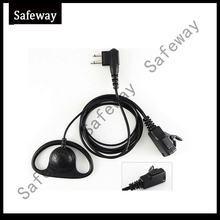 5 X walkie talkie earpiece two way radio headset D type earhook with PPT and mic for Motorola GP300.CP040,CP200