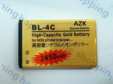 AZK High Capacity  Replacement BL-4C Gold Li-ion Battery Rechargable For Nokia BL 4C C2-05 2220 6100 6300 6136 6102i 6170 6260