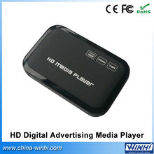 Cheap Plastic shell restaurant real 1080P VGA YPbPr HDMI Digital Advertising Media Player pcb board publicity products