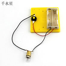 Small light bulb answering machine DIY handmade circuit toys made simple model circuit experimental material
