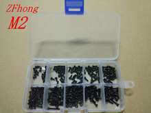 300pcs/set Assortment Kit Set m2 alloy steel Hex Socket cap Screw Bolt Nut M2 3-20mm(China)