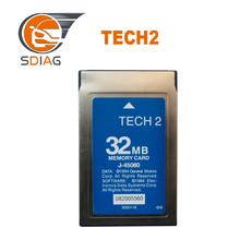 New for GM Tech2 Card With 6 Software 32MB Card For GM Tech2 Diagnostic Tool for GM Tech 2 32MB Memory Card Free Shipping