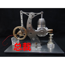 Cool !Miniature Stirling engine'BOSS' Stirling engine engine generator model hobby Educational Toy Kits