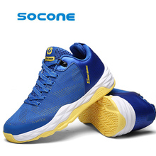 Very comfortable wearable men's brand basketball shoes men's shoes breathable sports shoes NBA basketball shoes