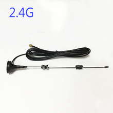 WIFI SUPPLY Wifi Antenna 2.4G  7dbi hing  gain   Sucker  antenna 3 meters extension cable SMA MALE connector NEW Wholesale