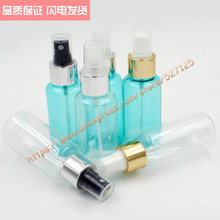80ml clear/light blue PET bottle with silver/gold ring+plastic top sprayer.mist PET bottle. travel refillable perfume container