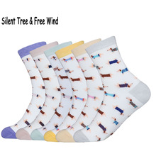 Women Dachshund Short Socks Girls Ladies Female Cute Colorful Pet Dog Animal Patterned Casual Cotton Ankle Sock Cheap(China)