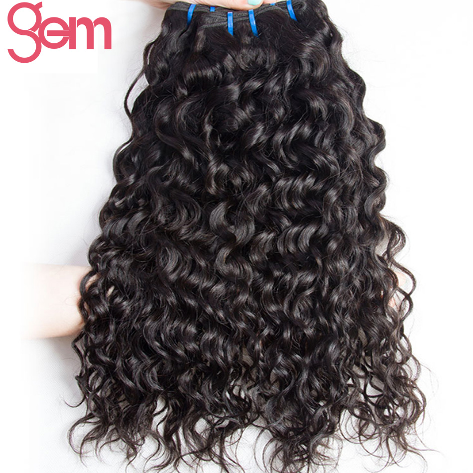 Brazilian Water Wave Human Hair Weave Bundles GEM BEAUTY Hair Natural Color 1Pc No Remy Hair Can Match Closure Can Buy 3 or 4pcs(China)