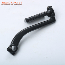 Kick Start Lever for GY6 152QMI 157QMJ 125cc 150cc Scooter & Moped & ATV(China)