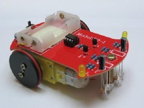 Freeshipping trace car patrol car intelligent robot<br>