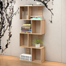 Bookcases Living Room Furniture Home Furniture S shape panel bookcase bookshelf hot new whole sale multi size 2017 hot new cheap
