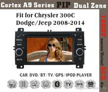 "6.2"" Car DVD player with GPS(opt),audio Radio stereo,BT Canbus,car multimedia headunit for Chrysler 300C Dodge/Jeep 2008-2014(China)"