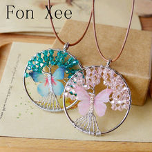 Fon Xee Tree of Life Blue Pink Butterfly Pendant Necklaces Glass Beads Elegant Butterfly Jewelry Long Rope Wax Women Gifts S001