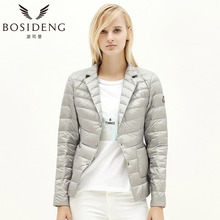 BOSIDENG Women thin down coat down jacket ladies's Clothing high quality autumn fall outwear ultra light notched lapel B1501044(China)