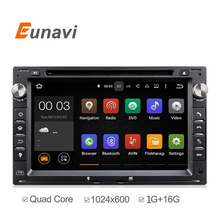 Android 5.1 Quad Core 2 Din 7 Inch Car DVD Player For VW/Volkswagen/PASSAT/B5/MK5/GOLF/POLO/TRANSPORTER With Radio GPS Navi  Map