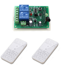 New Item 2CH Radio Frequency RF Wireless Remote Control Switch System Receiver Board & 2pcs Transmitter Controller Learning Code