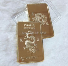 China dragon gold bullion bar! free shipping hot sale 20pcs/lot 999 find gold plated high quality bullion bar
