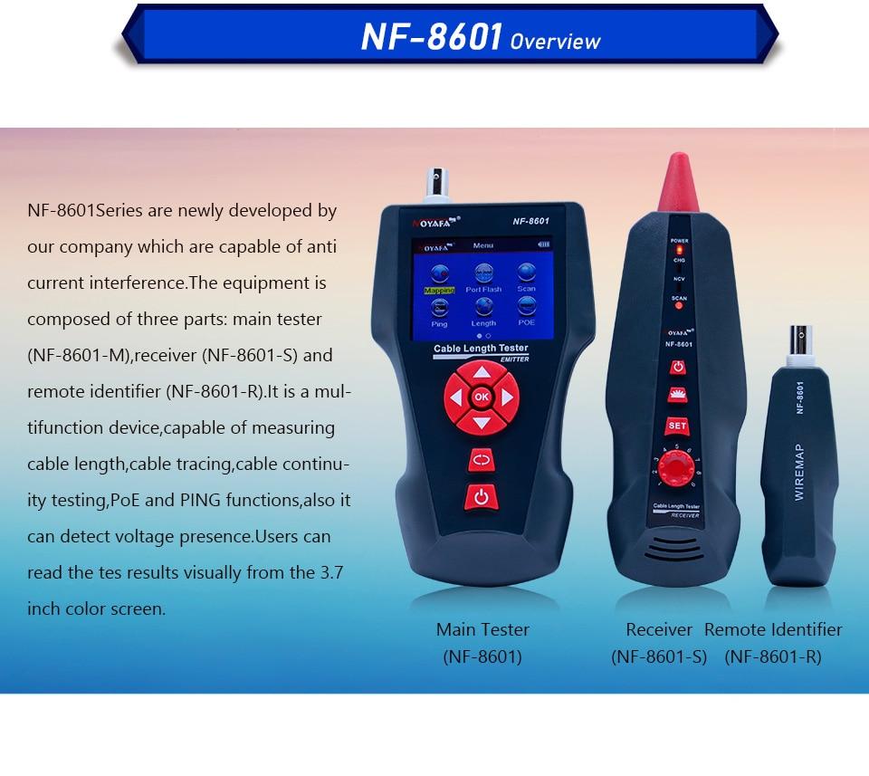 NF-8601_02