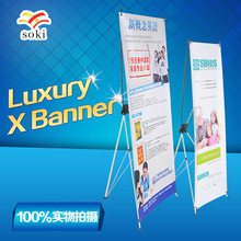Portable X Banner,Trade Show Booth Promotional X Display,Flex X Advertising Banner Stand With Printing,80x180cm
