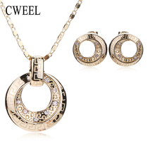 CWEEL Fashion Jewelry Sets For Women Girls Necklace Earrings Set Gold Color Vintage Bridal Wedding Imitated Crystal Accessories