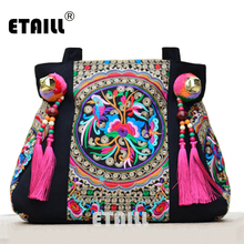 National Trend Chinese Ethnic Embroidery Canvas Bag Hmong Boho Thai Tassel Embroidered Bags Luxury Famous Brand Logo Handbags