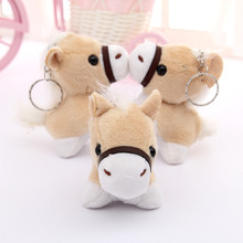 Cute Kawaii Little Donkey Stuffed & Plush Animals Car Bag  Accessory Keychain Mini Pendant Doll Key Chain Kids Lovely Small Toy