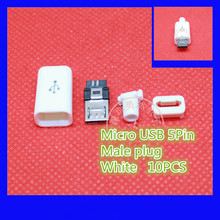 10PCS/LOT YT2153B  Micro USB 5Pin Male connector plug Black/White welding Data OTG line interface DIY data cable accessories
