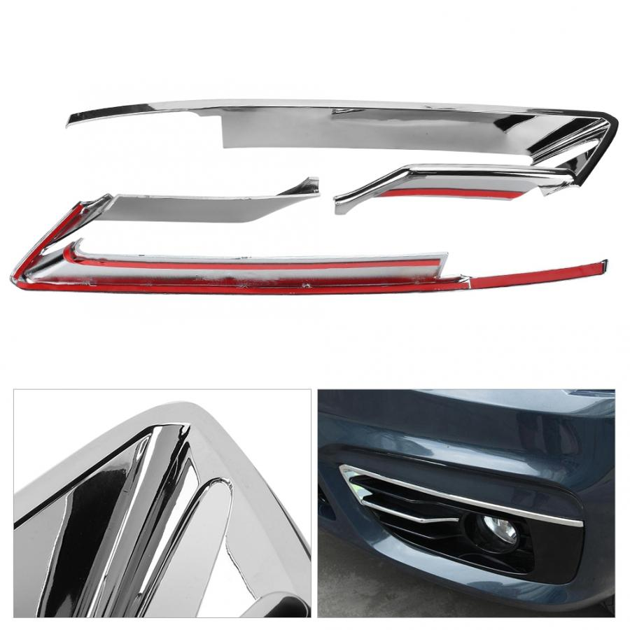 For BMW 2 Series F45 F46 Gran Active Tourer 15-18 Front Reading Light Cover Trim