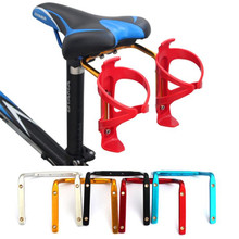 G2 Hot Bicycle MTB Bike Seat Post Back Double Water Bottle Holder Cage Rack Adapter Retail&Wholesale Free Shipping Portable(China)
